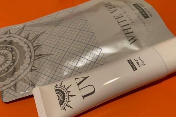飲む日焼け止めサプリ「ホワイトヴェール」を使ってみた!実際に効果はあるの?